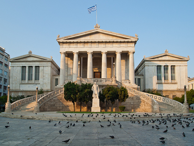 Opinions on national library of greece