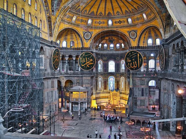 Hagia Sophia Iconostasis ~ 35+ images hagia, interesting facts ...